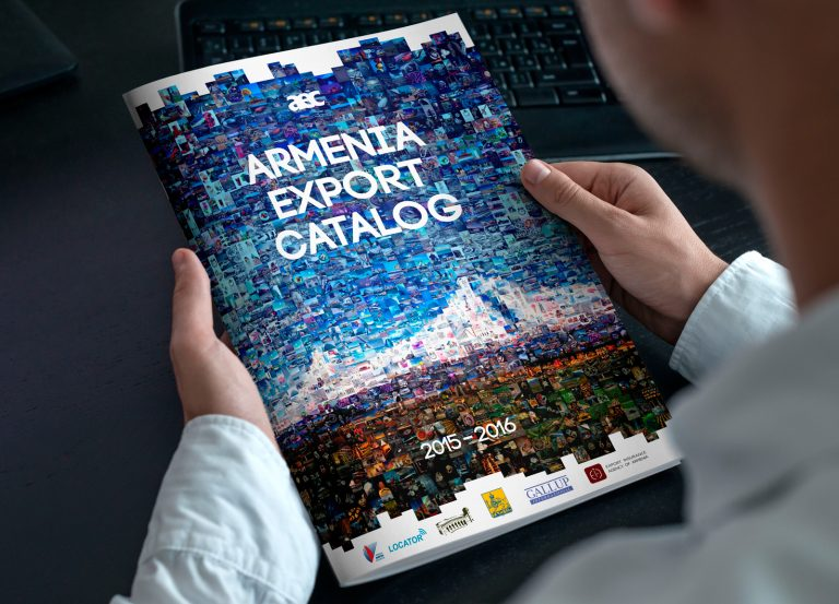 About Armenia Export Catalog