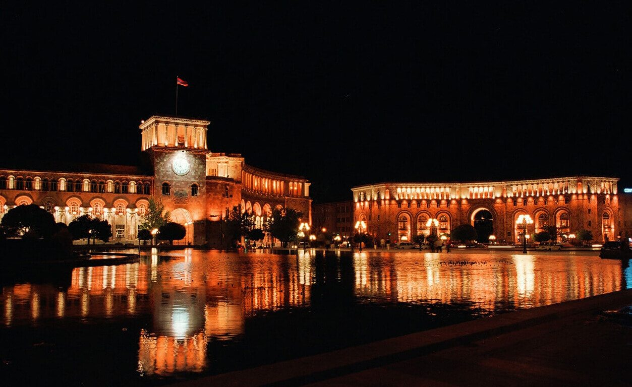 About Armenia