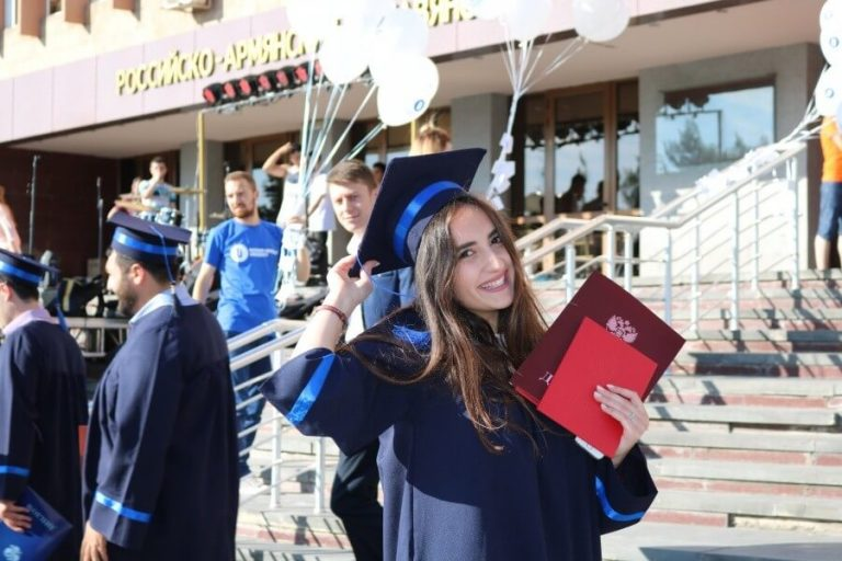 State Educational Establishment of Higher Professional Education Russian-Armenian University