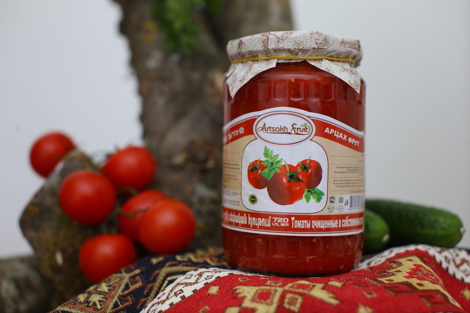 Artsakh Fruit CJSC Armenian Branch
