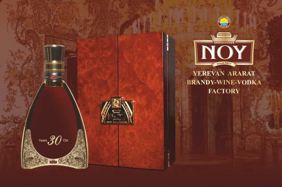 YEREVAN ARARAT BRANDY-WINE-VODKA FACTORY OJSC
