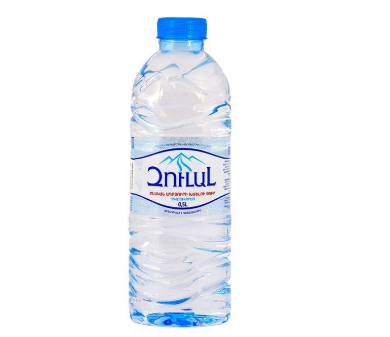 UNION LLC, Zulal