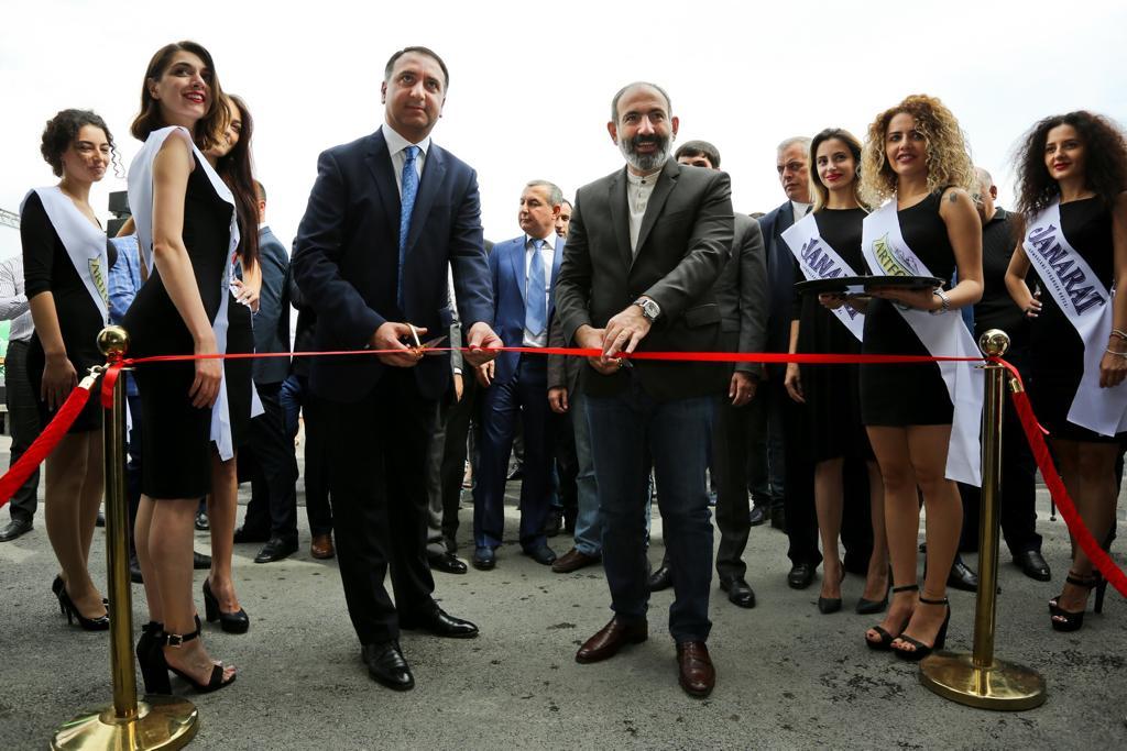 Opening of modernized Artfood factory