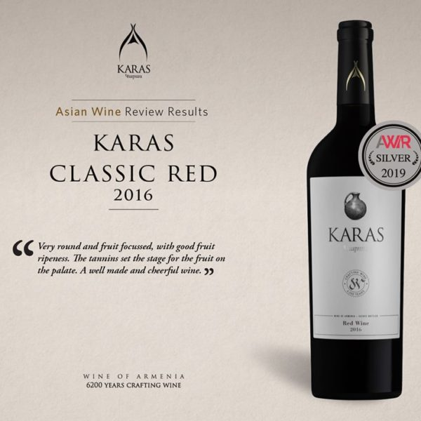 Karas Wines received awards from Asian Wine Review
