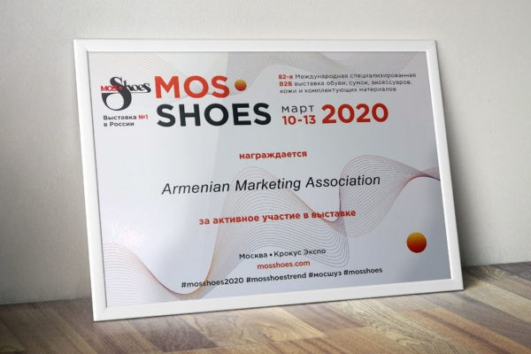 MosShoes Certificate